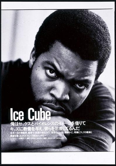 ICE CUBEb